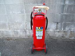ABC粉末50型消火器(蓄圧式)