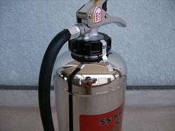 ステンレス(SUS)製消火器