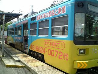 阪堺電車(堺〜天王寺)