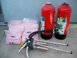 ABC粉末20型消火器(薬剤詰替中)