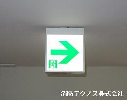 高輝度誘導灯(LED球仕様)