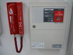 消防機関へ通報する火災報知設備(火災通報装置)