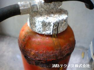 腐食消火器.jpg